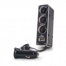 Vtičnica razdelilnik 3v1 za v avto cigaretni vžigalnik + USB izhod